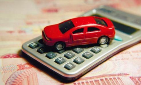 汽车贷款月供怎么算?计算方式是什么